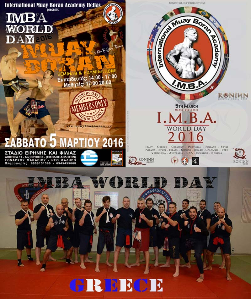 gruppo grecia 5 March 2016, second edition of IMBA World Day!